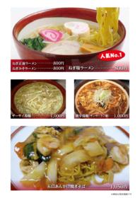 menu_01